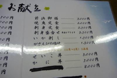 P1060325.jpg